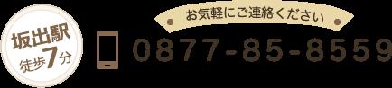 0877-85-8559
